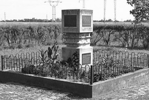 Monument at the original site of the Tiszalök camp – photo by Barbara Bank